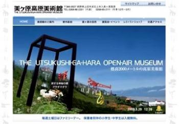 utsukushi2.jpg