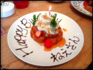 誕生日会!