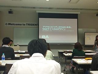 講習会の会場写真