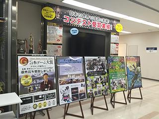 名古屋トライデントコンピューター専門学校 ロビー付近写真