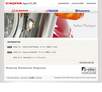 カジバジャパン公式サイト