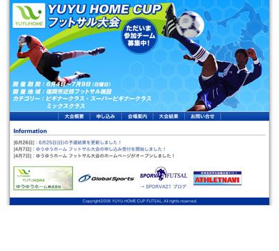 YUYU HOME CUPフットサル大会