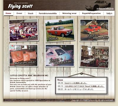 Flying scott